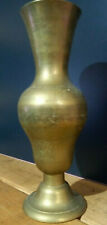 heavy good size indian Brass Vase - stamped india5857 - 28cm tall 500g in weight