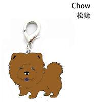 Cute Animal Pet Dogs Key Chain Chow Sharpei  Bichon Frise Pendant Metal Keyring