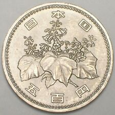 1983 Japan Japanese 500 Yen Floral Design Coin XF