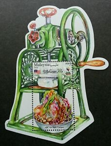*FREE SHIP Malaysia Day Our Food 2019 Cuisine Meal MS MNH *UV spot *odd *unusual
