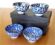 """4 PCS. Japanese 4.25""""D Rice Noodle Soup Bowl Spiral Floral Designs/Make in Japan"""