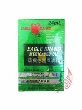 Eagle Brand Medicated Oil  24 ml Liniment for muscular aches and pains