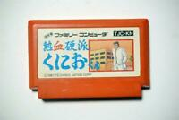 Famicom Nekketsu Koha Kunio Kun (Renegade) Japan game US Seller