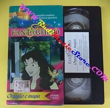 VHS film cartonata FANTAGHIRO' Orgoglio e magia 2001 animazione (F104) no dvd