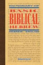 DICTIONARY OF BASIC BIBLICAL HEBREW - NEW HARDCOVER BOOK