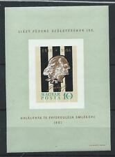 FRANCOBOLLI 1961 HONGRIE UNGHERIA FOGLIETTO 10 FT EVFORDULOJA 1961 D/7059