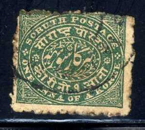 1877-86 India Soruth Saurashtra 1a Green SC#14 A3 USED INV#1