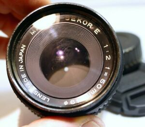 Mamiya 50mm f2 sekor E manual focus  35mm lens