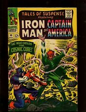 """TALES OF SUSPENSE #80 (7.5) """"When Fall the Mighty!"""""""