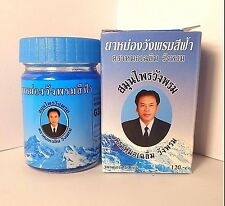 Massage Balm Anti Varicose Veins Natural Herb Blue 50 g Pain Relief Thai