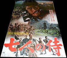 1964 Seven Samurai ORIGINAL JAPANESE B2 67' POSTER Akira Kurosawa Toshirô Mifune