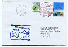 1995 Helicopter Jare 36 Nippon Showa Polar Antarctic Cover