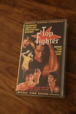 Top Fighter (VHS, 1998) Classic kung fu documentary, rare