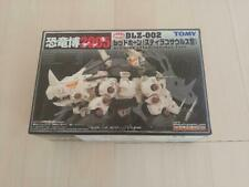 Tomy Zoids Dinosaur Expo 2005 Commemorative Red Horn memory japan
