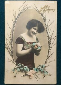 EASTER WOMAN EGGS RP Imperial RUSSIA Postcard POSTED
