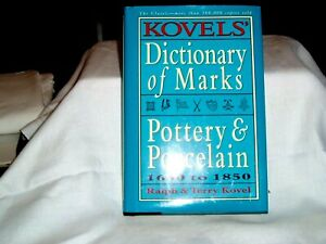 1986 KOVELS DICTIONARY OF MARKS POTTERY & PORCELAIN BOOK