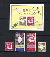 Japan  2014 2015 China New Year of Ram Goat Stamp + S/S Zodiac 羊