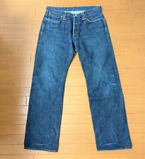 Stevenson Overall co. lot 747 indigo dyed selvedge jeans, size 30 (fits 32)