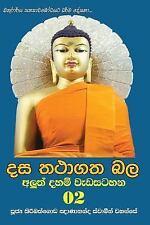 Dasa Thathagatha Bala by Ven Kiribathgoda Gnanananda Thero (2016, Paperback)