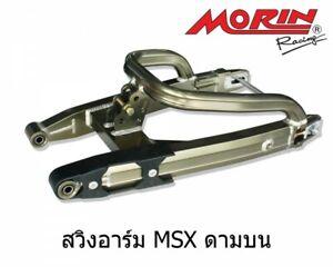 FOR BRAND MORIN HONDA GROM SET SWINGARM HONDA MSX125 2013 - 2020 SWING ARM FARME