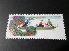 CHINE, CHINA, 1978 timbre 2122, TRANSPORT EN BATEAU, SOLDAT, neuf** MNH STAMP