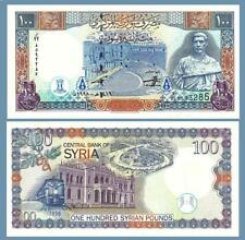 SYRIA 100 POUNDS 1998 UNCIRCULATED P-108