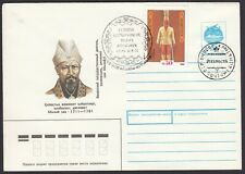 cover,stamp Kazakhstan Alma-ATA provisional, transition period USSR, Khan Abylai
