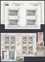 AH5277/ CZECHOSLOVAKIA – 1992 MINT MNH MODERN LOT – CV 145 $
