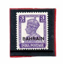 Bahrain GV1 1942-45, 3a bright violet sg 45 VLH.Mint