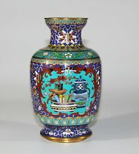 A beautiful Vintage Chinese cloisonne vase 0883