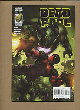 2008-Deadpool #3 Secret Invasion- Grade 9.0 WH
