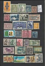 STAMPS LOT WORLDWIDE  USED (L34238)