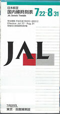 JAL Japan Air Lines domestic timetable 7/22/89 [6022] Buy 2 get 1 free