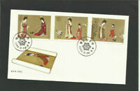 Stamp China 1984 PRC T89 FDC Cover Art/Painting TANG Beauties Wearing Flowers