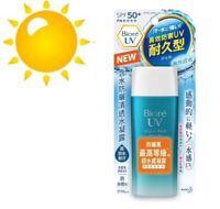 Kao BIORE UV Aqua Rich Watery Gel Sunscreen SPF50+ PA++++ 90mL Made in Japan