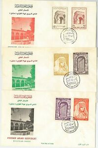 62612 -  SYRIA  - POSTAL HISTORY - 3 FDC COVERs  Scott # 425/6 + C255/58  1961