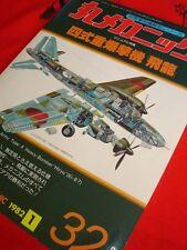Mitsubishi Ki-67 Hiryu Peggy Japanese Twin-Engine Bomber Maru Mechanic 32 Ijaaf