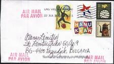 Mailed cover with stamps Hanukkah 2011 Heart Health 2012 Clock 2003 USA US avdpz