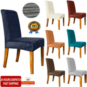 4/6/8pc Fox Velvet Dining Chair Covers Spandex Seatcovers Stretch Home Hotel Dec
