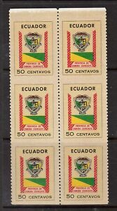 Ecuador #832 XF/NH Imperf Between Block Of Six