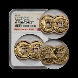 CHINA. Medal, 2020, Gilt - NGC PF70 - Top Pop 🥇 Dragon 🐉 Phoenix ∞, RARE 首期发行