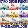 "WHOLESALE PEARL LATEX METALLIC CHROME BALLOONS 12"" Helium Baloon Birthday Party"