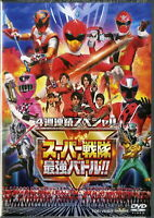 SUPER SENTAI-SUPER SENTAI STRONGEST BATTLE!!-JAPAN DVD L60