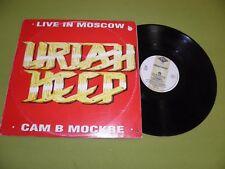Uriah Heep Live In Moscow Сам В Москве - RARE DJ Radio Promo 1988 Israel Made LP