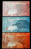SRI LANKA BANKNOTE SET 3 UNC 20 50 100 RUPEES 2010 SERIES WITH FOLDER