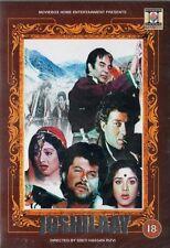 JOSHILAAY -BOLLYWOOD DVD- Sunny Deol, Anil Kapoor, Shridevi, Meenakshi Shshadri.