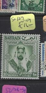 BAHRAIN (PP0903B)  EMIR  SG 127   10R   MOG