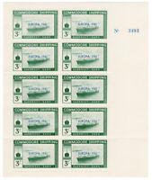(I.B-JA) Cinderella Collection : Isle of Sark Shipping 3/- (Europa 1961)