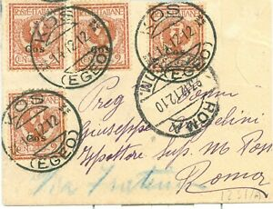 ITALY EGEO ,COO / COS / KOS - occupation of Greek islands 1912. sent to ROME