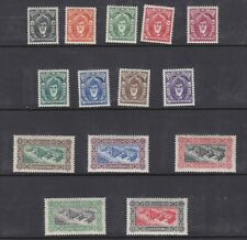 ZANZIBAR 230-43 MINT AND VERY FINE VERY LIGHTLY HINGED COMPLETE SET VERY FRESH